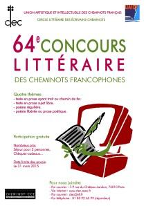 64e-concours-litteraire.jpg