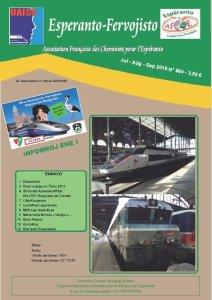 La revue de l'AFCE n° 684 est disponible !