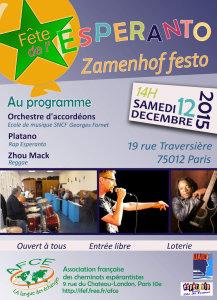 Samedi 12 décembre 2015 : Fête de l'Esperanto